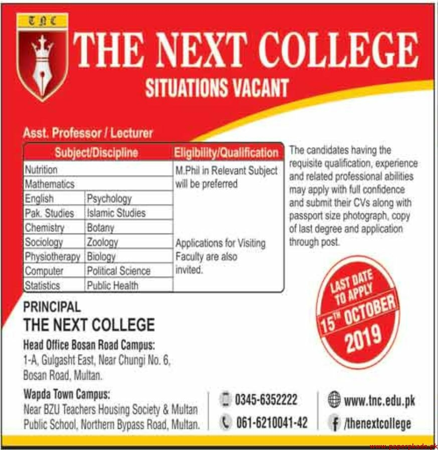 The NEXT College Jobs 2019 Latest