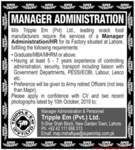 Tripple Em Pvt Ltd Jobs 2019 Latest