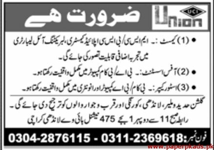 Union Private Ltd Jobs 2019 Latest