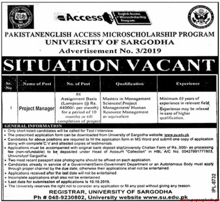 University of Sargodha UoS Jobs 2019 Latest