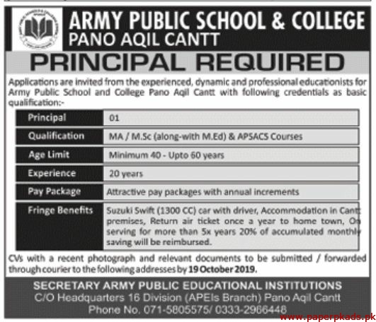 Army Public School & College Pano Aqil Cantt Jobs 2019 Latest