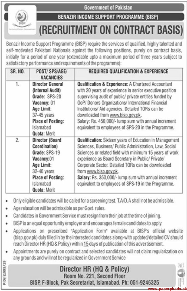 Benazir Income Support Programme Latest Jobs 2019
