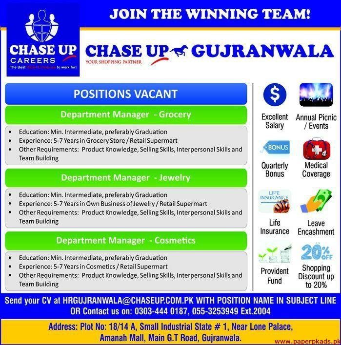 Chase Up Gujranwala Jobs 2019 Latest