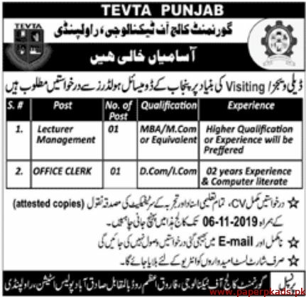 Government College of Technology Jobs 2019 Latest