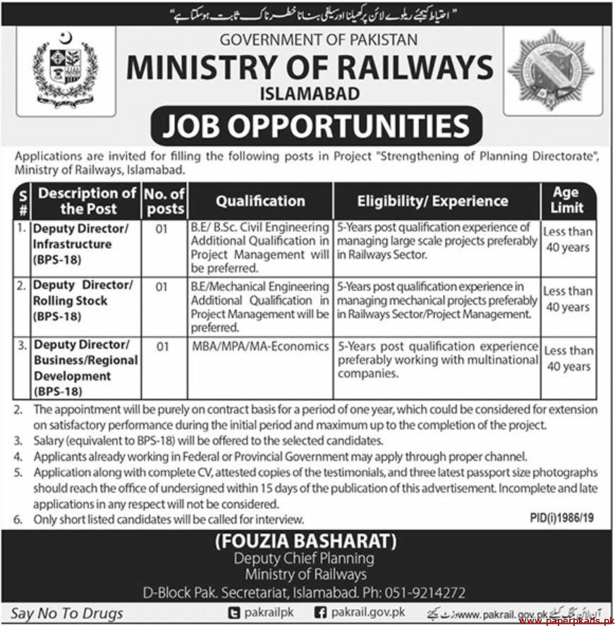 Government of Pakistan Ministry of Railways Jobs 2019 Latest