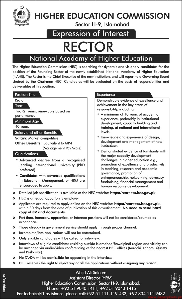 HEC Jobs 2019 Latest