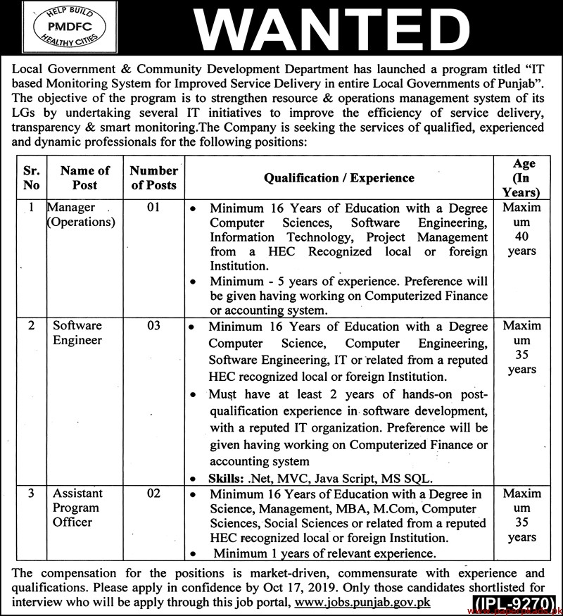 Local Government & Community Development Department PMDFC Jobs 2019 Latest