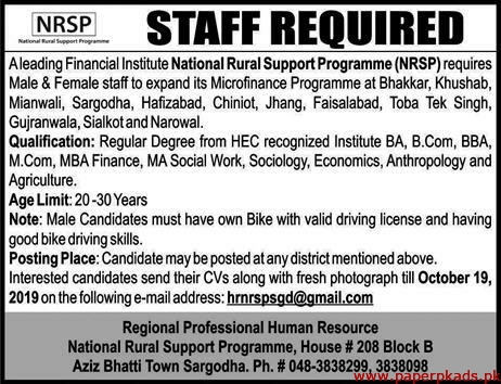 National Rural Support Programme NRSP Jobs 2019 Latest