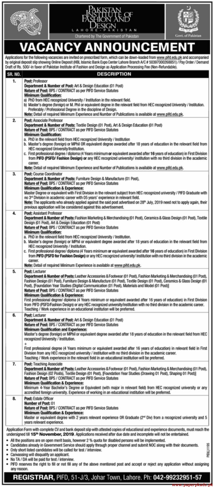 Pakistan Institute of Fashion and Design Latest Jobs 2019