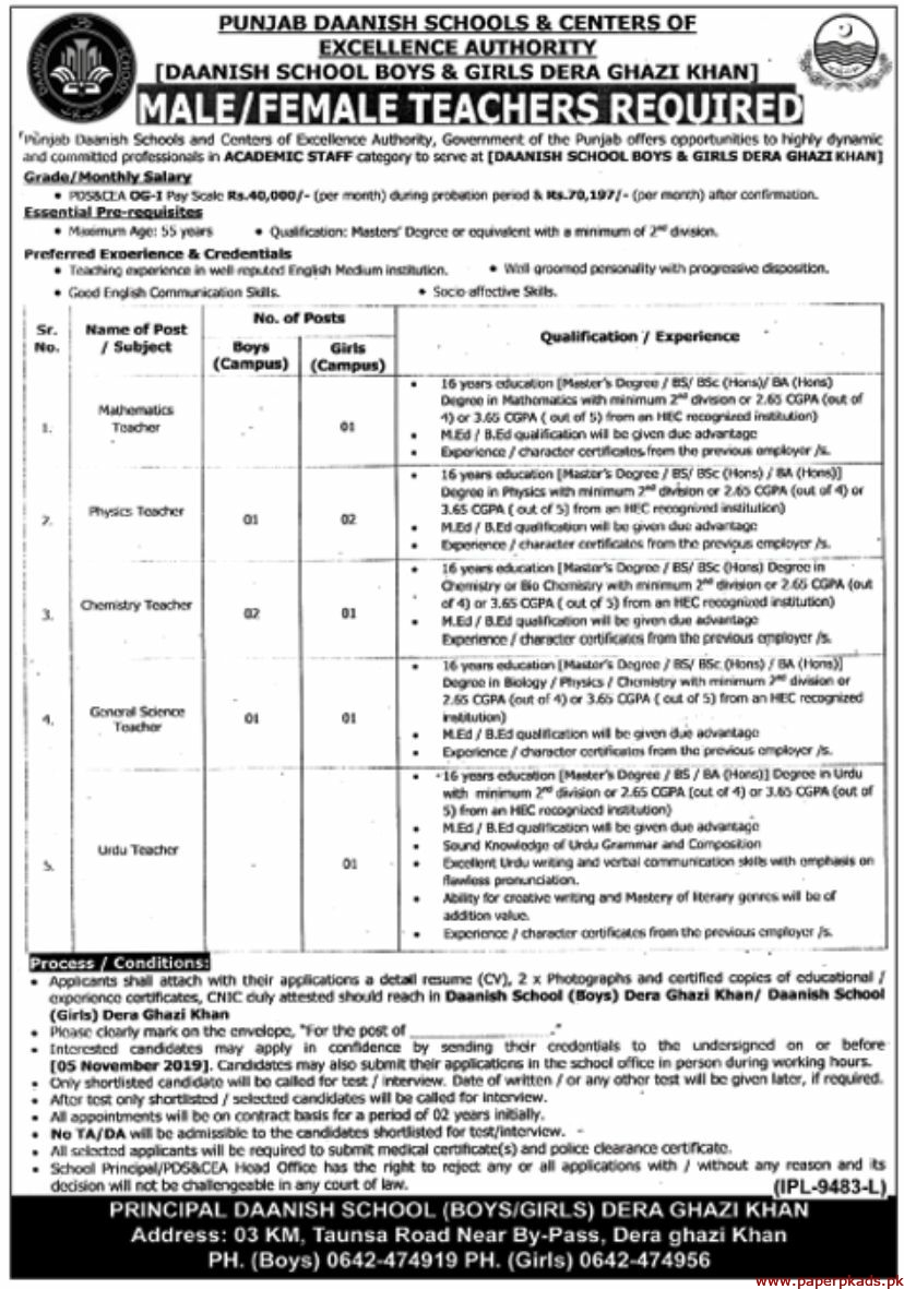 Punjab Daanish Schools & Centers of Excellence Authority Jobs 2019 Latest