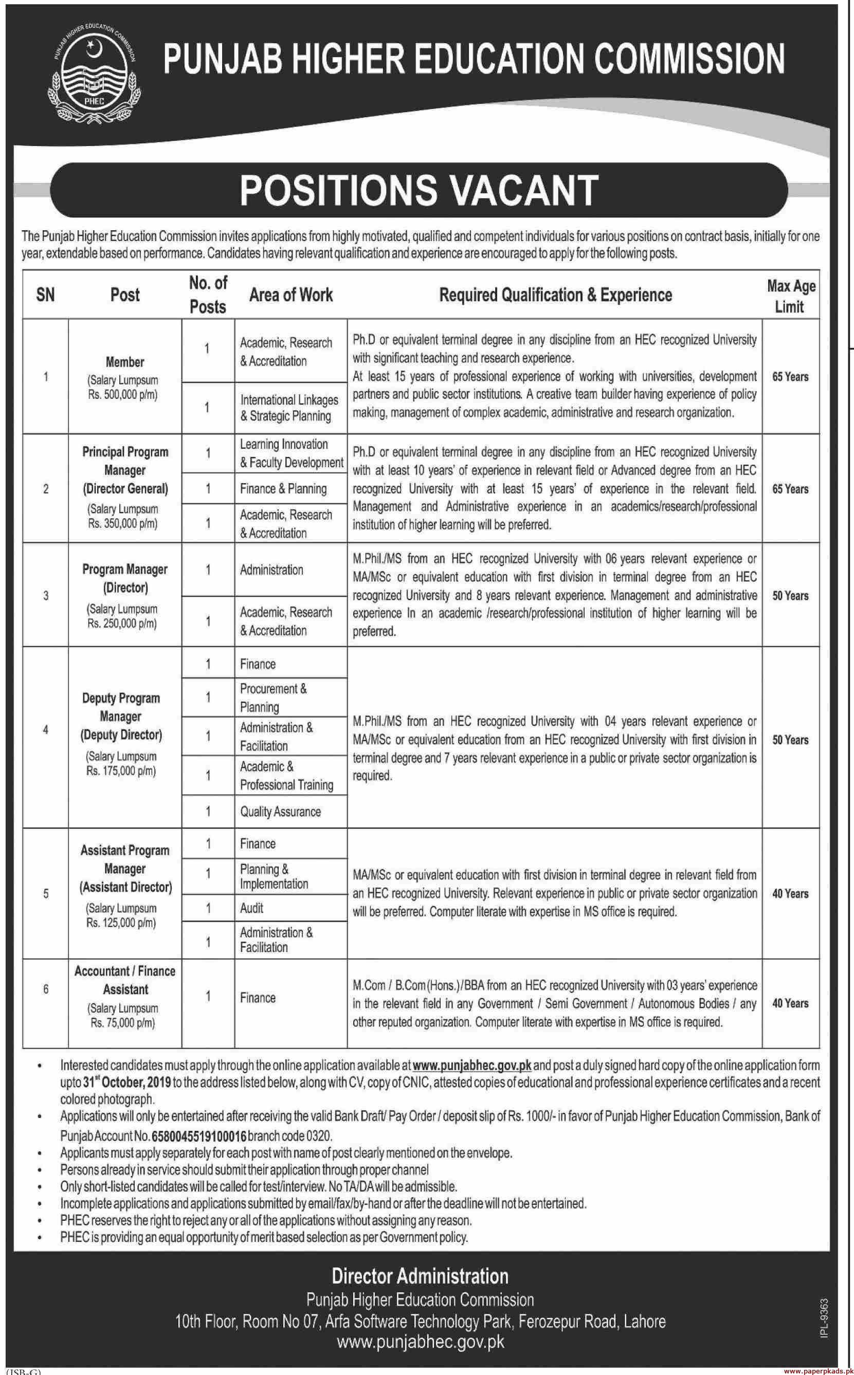 Punjab Higher Education Commission Jobs 2019 Latest