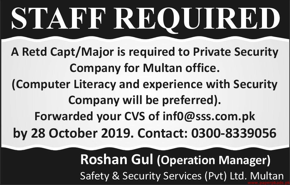 Safety & Security Services Pvt Ltd Jobs 2019 Latest