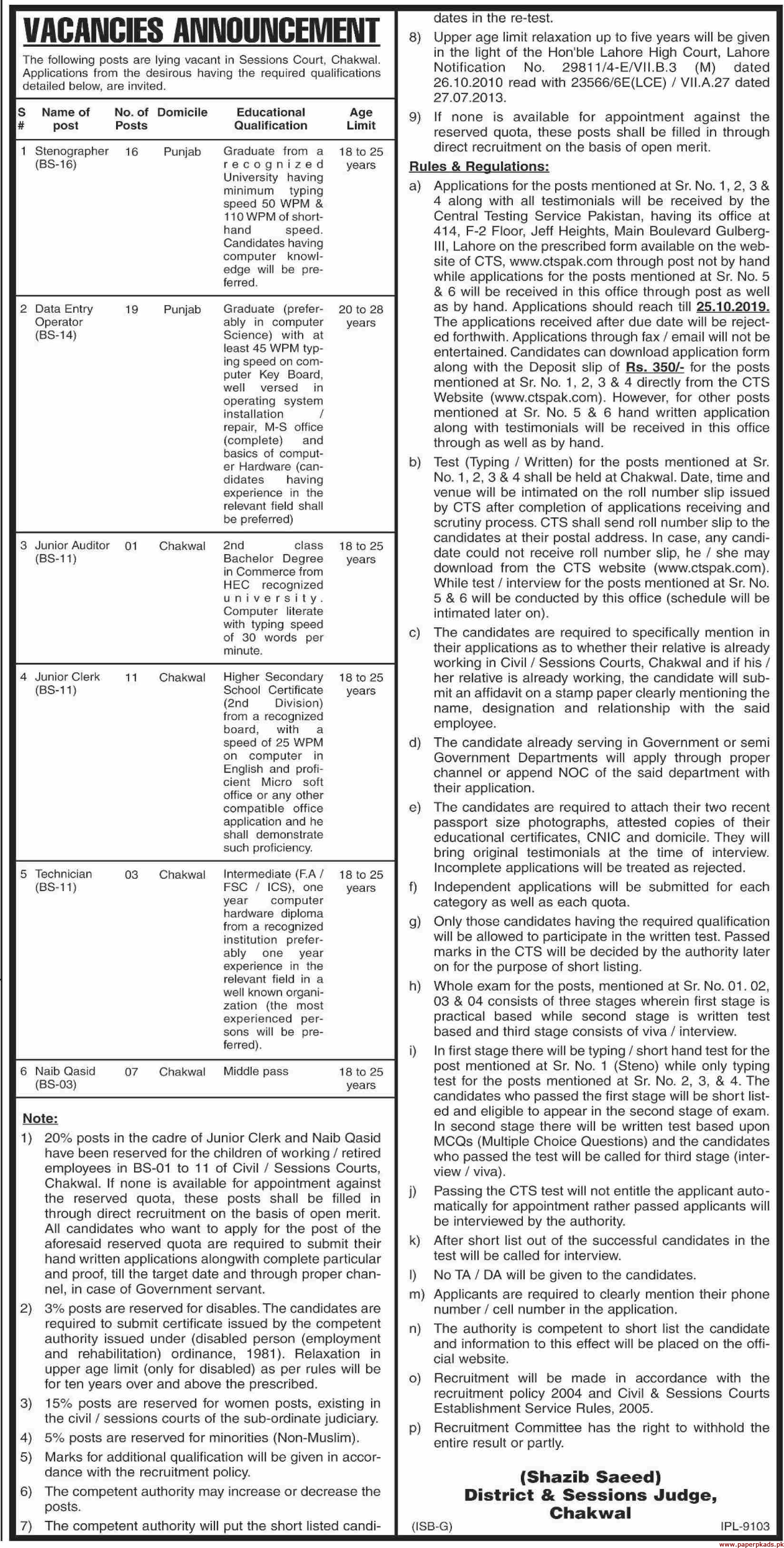 Sessions Court Chakwal Jobs 2019 Latest