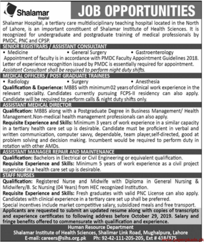 Shalamar Institute of Health Sciences Jobs 2019 Latest