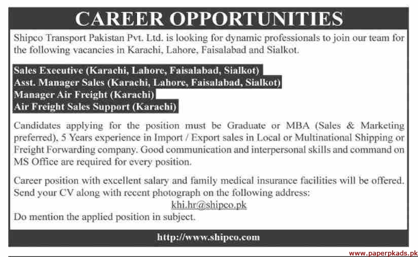 Shipco Transport Pakistan Pvt Ltd Jobs 2019 Latest