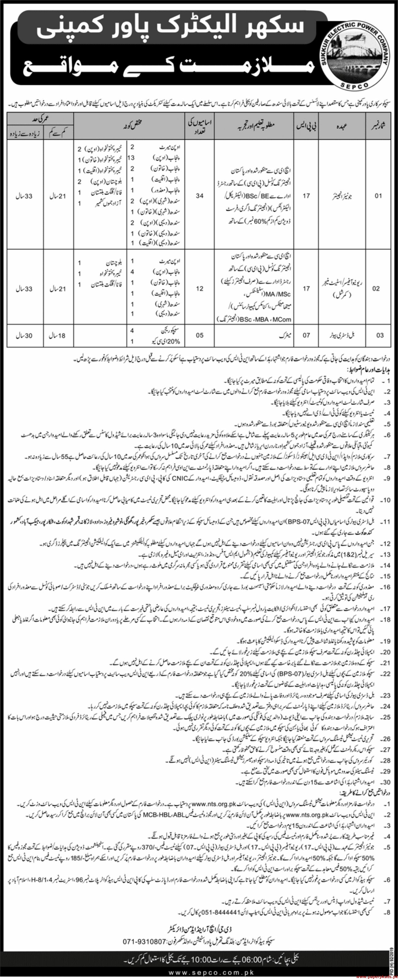 Sukkur Electric Power Company (SEPCO) Latest Jobs 2019