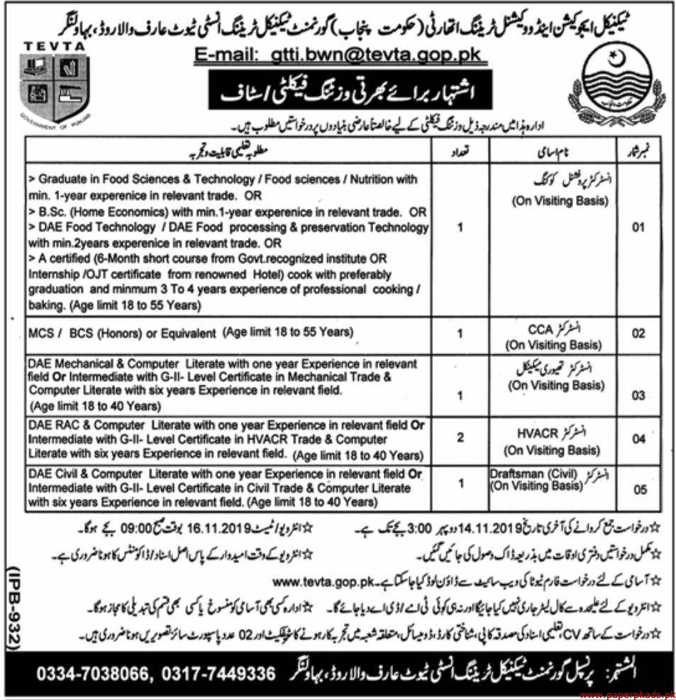 Instructor CCA Jobs In Technical Education & Vocational