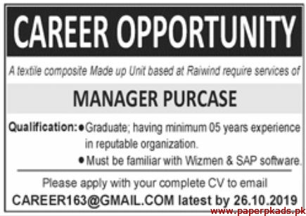 Textile Composite Made up Unit Jobs 2019 Latest