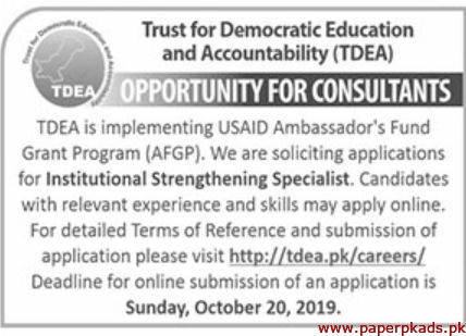Trust for Democratic Education and Accountability TDEA Jobs 2019 Latest