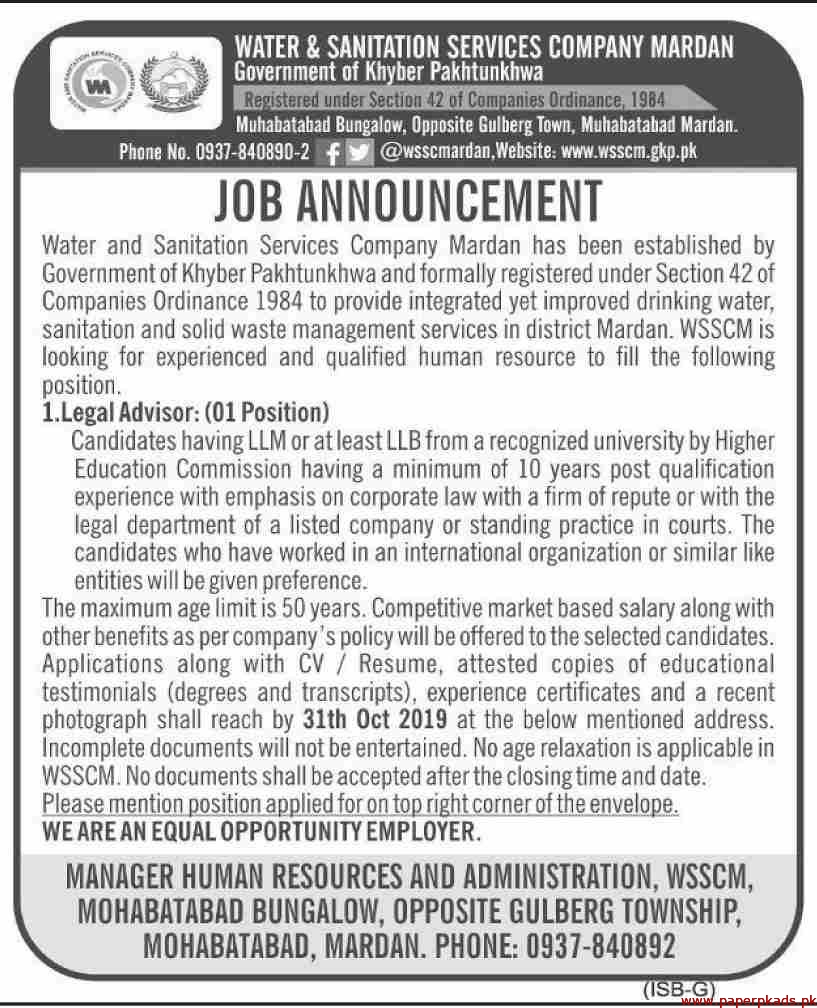Water & Sanitation Services Company Mardan Jobs 2019 Latest
