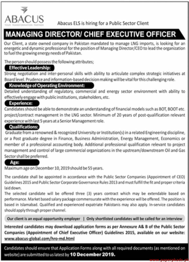 ABACUS State Owned Company Jobs 2019 Latest