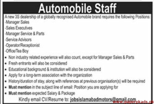 Automobile Staff Required