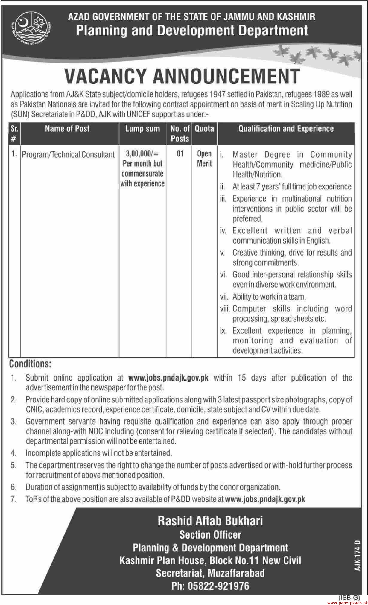 Azad Government of the State of Jammu and Kashmir Planning and Development Department 2019 Jobs Latest