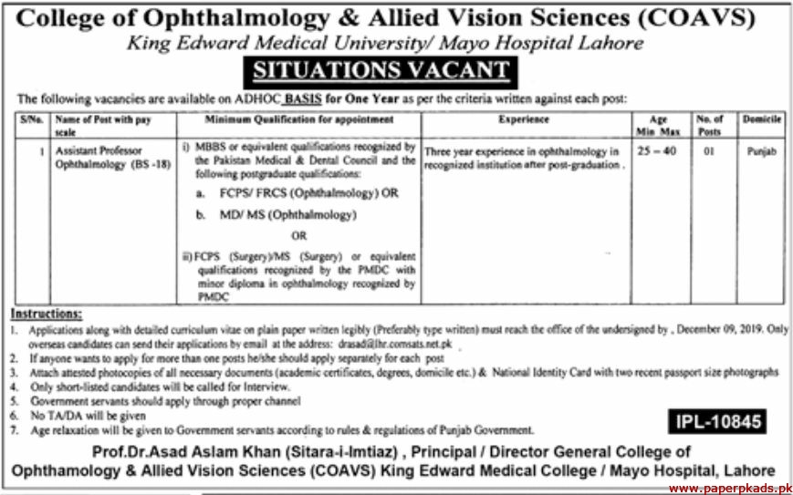 College of Ophthalmology & Allied Vision Sciences (COAVS) Jobs 2019 Latest