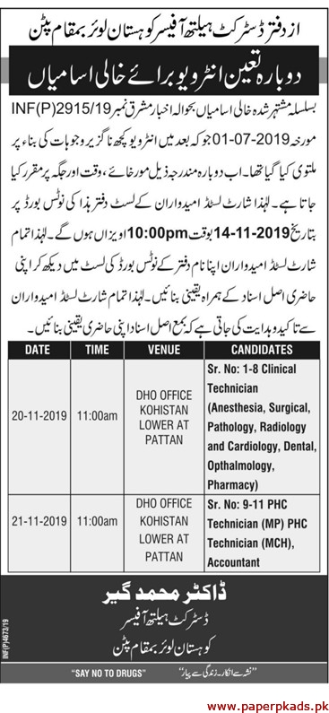 District Health Officer Kohistan Jobs 2019 Latest