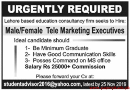 Education Consultancy Firm Jobs 2019 Latest