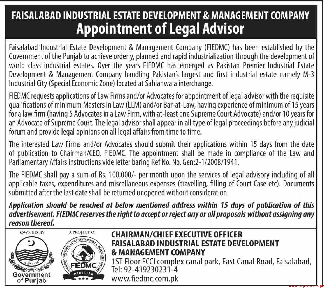 Faisalabad Industrial Estate Development & Management Company (FIEDMC) Jobs 2019 Latest