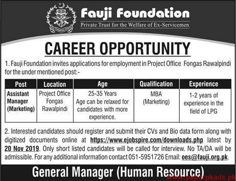 Fauji Foundation Jobs 2019 Latest