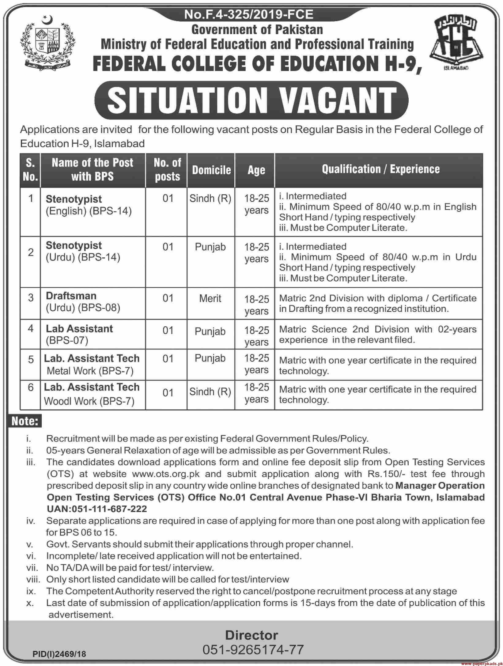 Federal College of Education Pakistan Jobs 2019 Latest