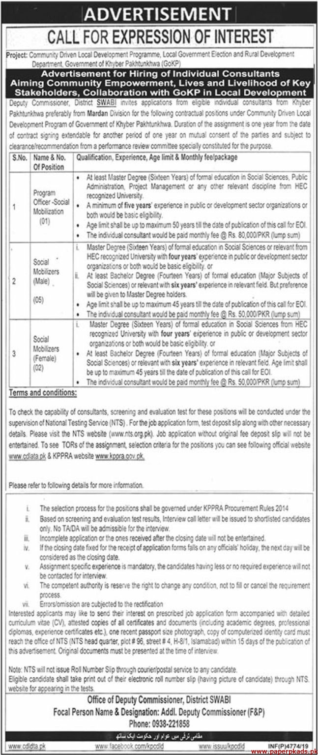 Government of Khyber Pakhtunkhwa Local Development Department Jobs 2019 Latest