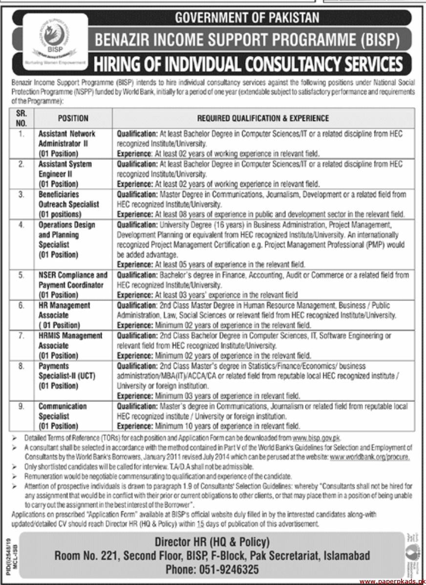 Government of Pakistan BISP Jobs 2019 Latest