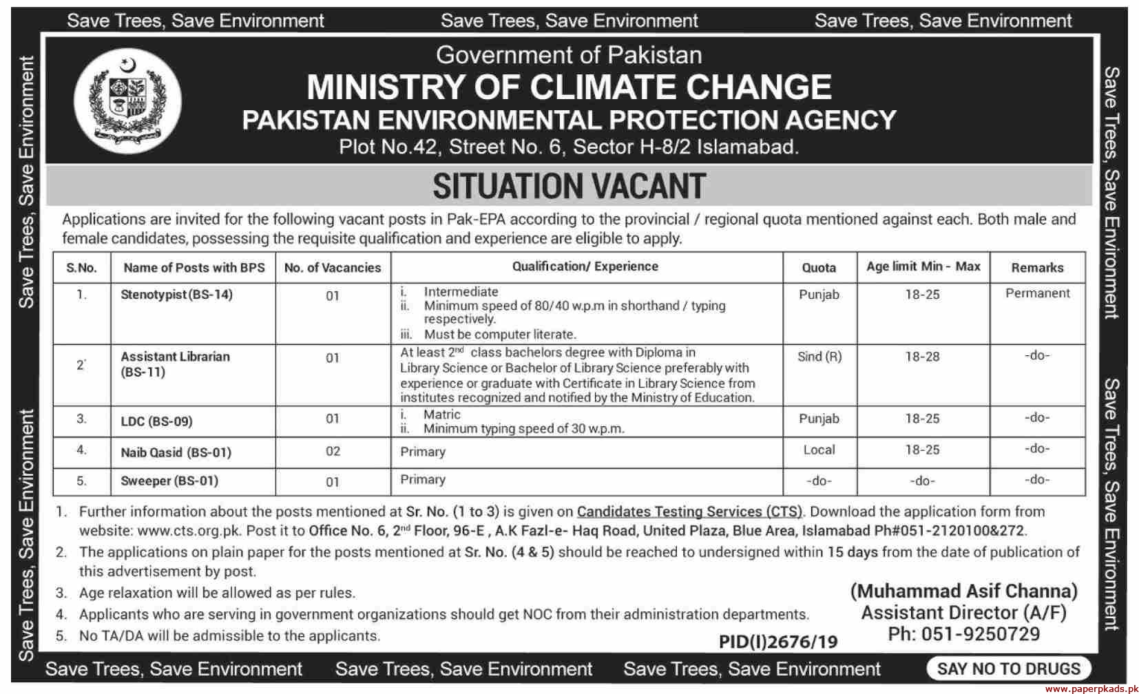 Government of Pakistan Ministry of Climate Change Jobs 2019 Latest