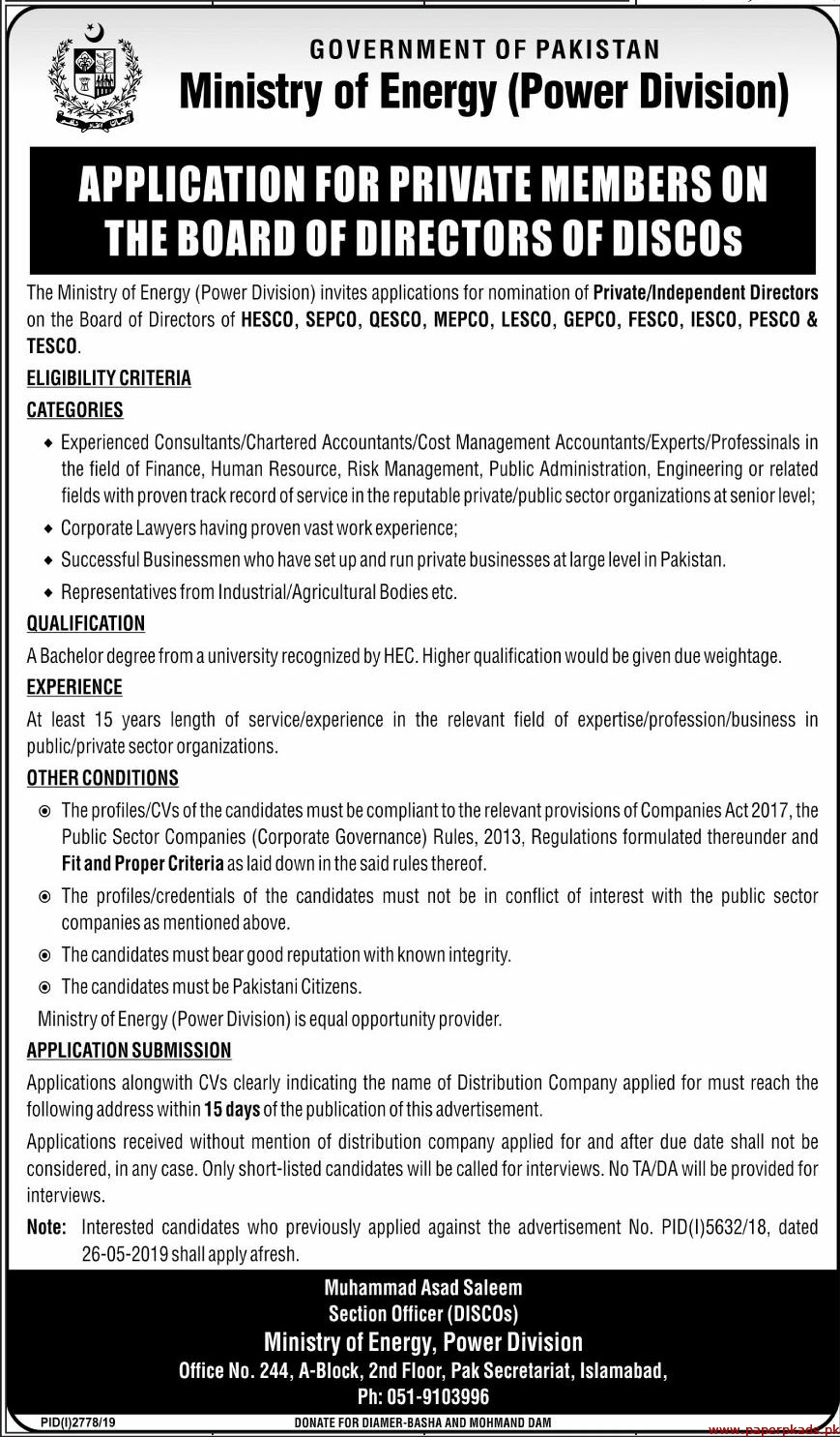 Government of Pakistan Ministry of Energy (Power Division) Jobs 2019 Latest