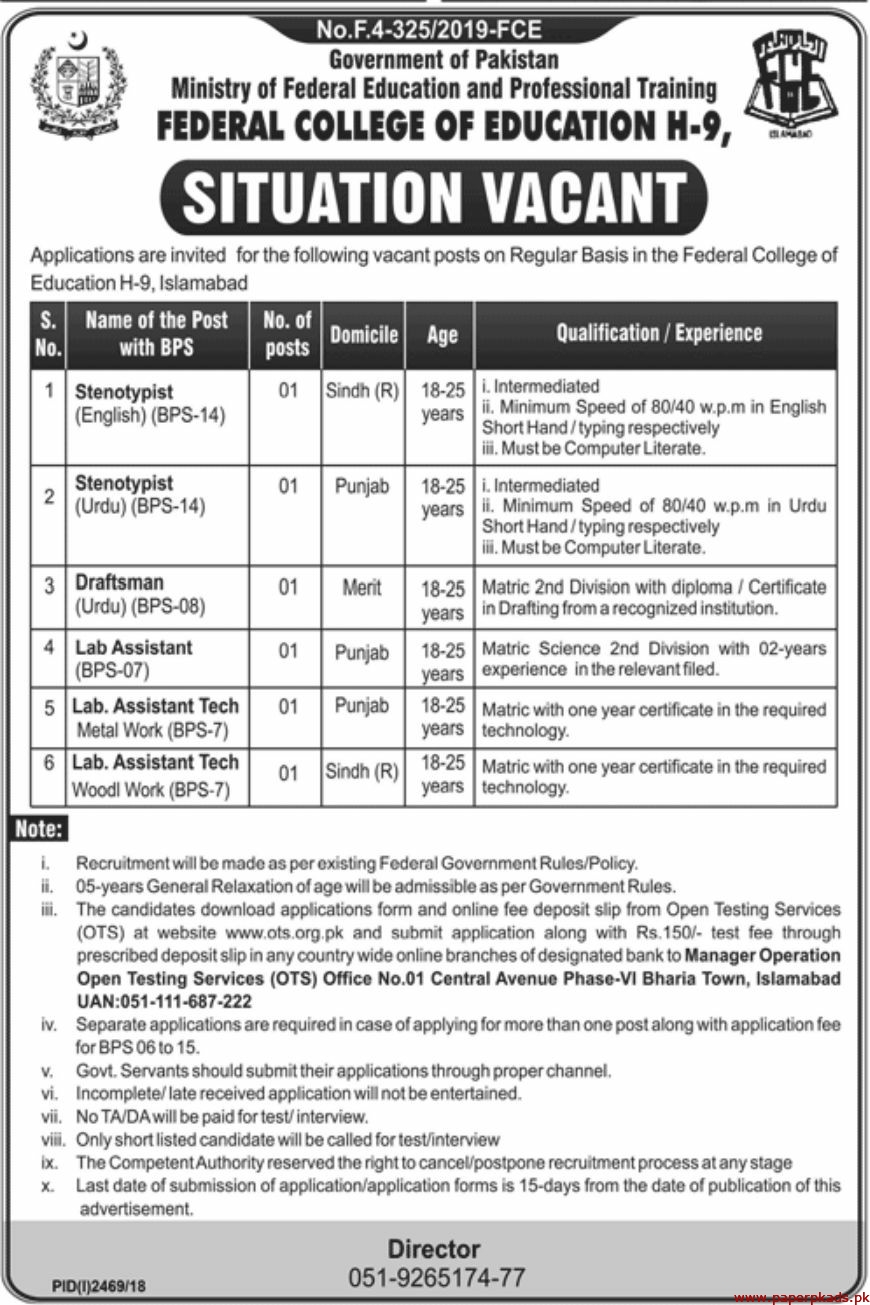 Government of Pakistan Ministry of Federal Education and Professional Training Jobs 2019 Latest