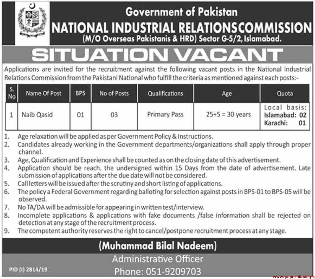 Government of Pakistan National Industrial Relations Commission Jobs 2019 Latest