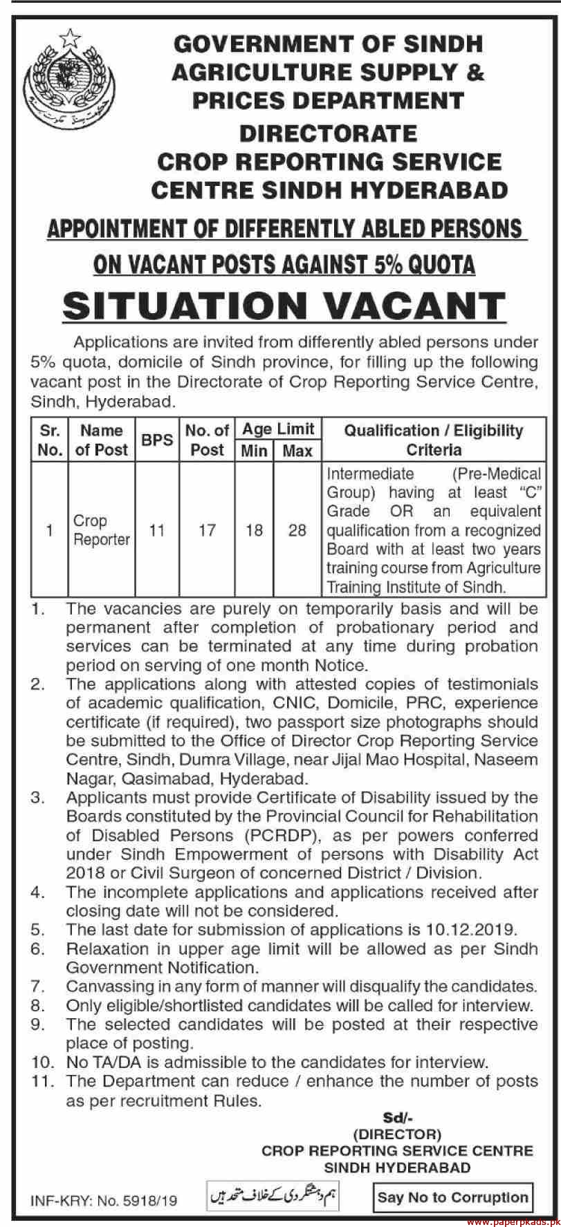 Government of Sindh Agriculture supply & Prices Department Jobs 2019 Latest