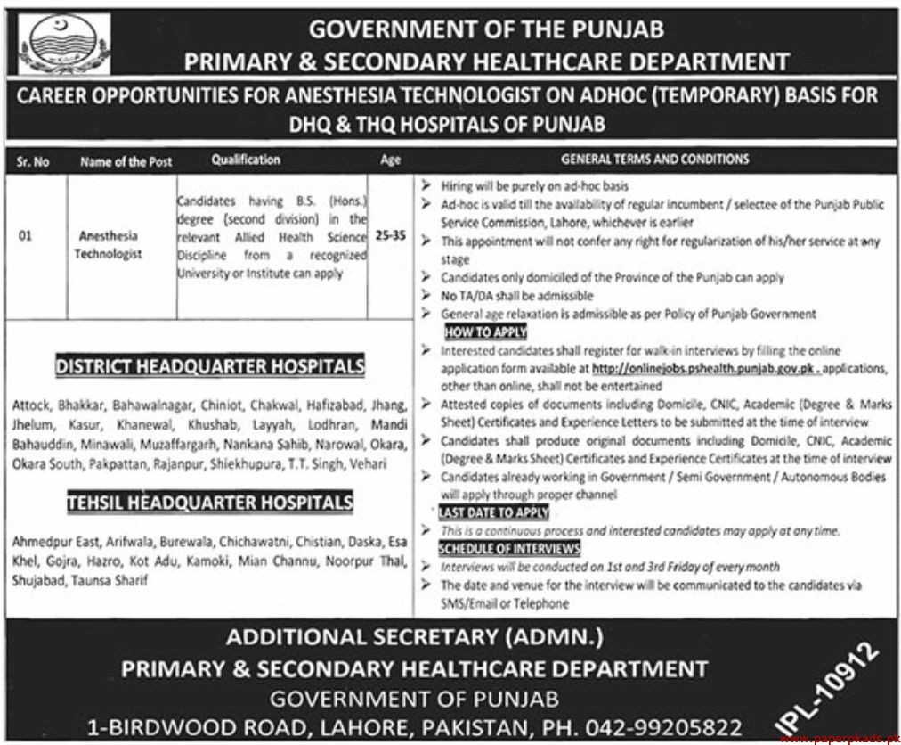 Government of the Punjab Primary & Secondary Healthcare Department Jobs 2019 Latest