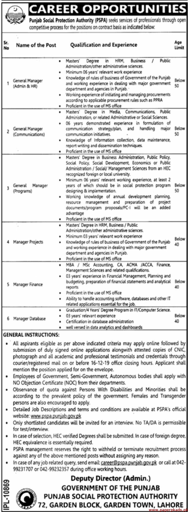 Government of the Punjab - Punjab Social Protection Authority Jobs 2019 Latest