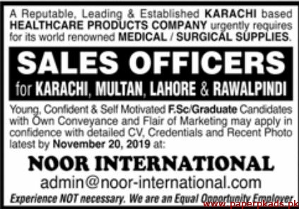 Healthcare Products Company Jobs 2019 Latest