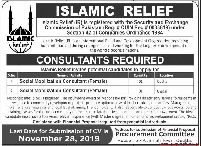 Islamic Relief (IR) Jobs 2019 Latest