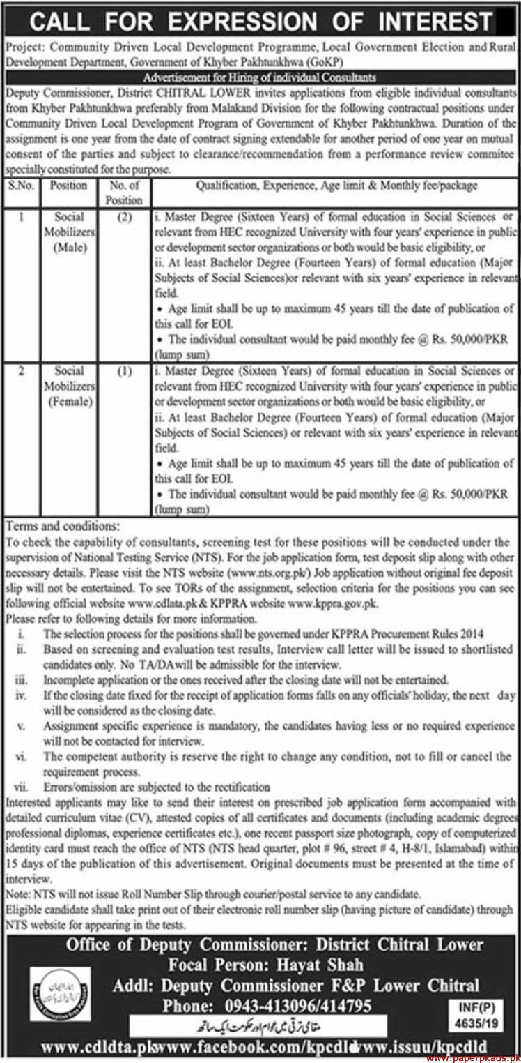Local Government Election and Rural Development Department Jobs 2019 Latest