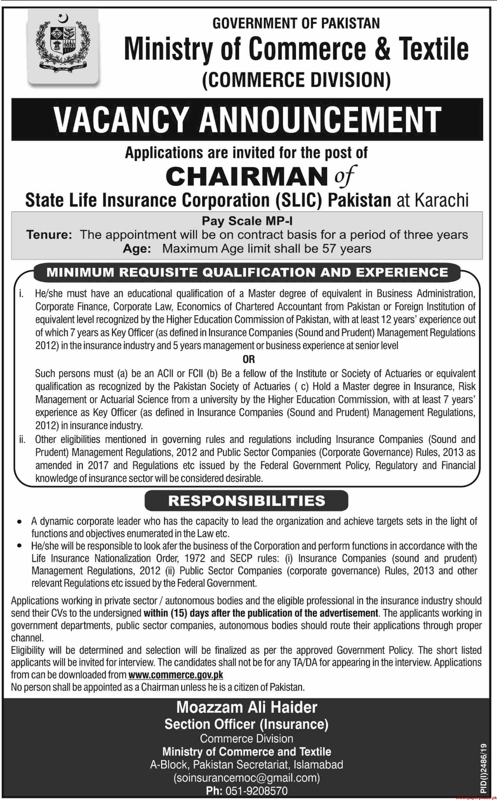 Ministry of Commerce & Textile Jobs 2019 Latest