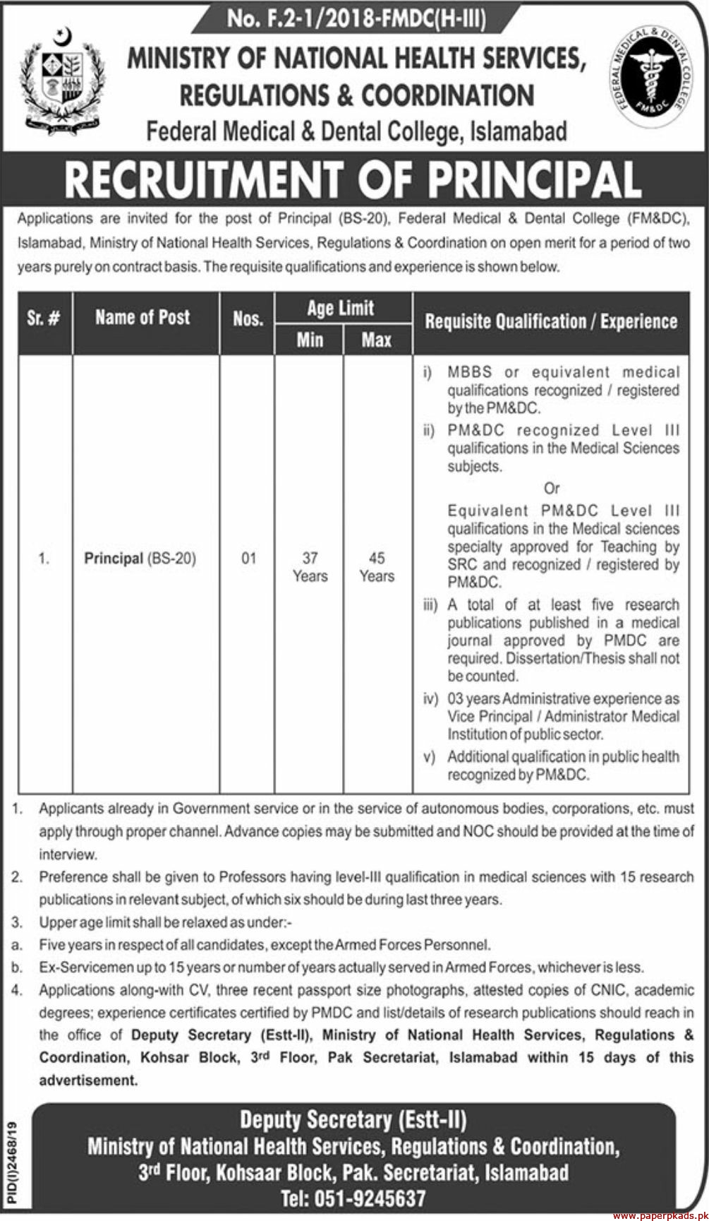 Ministry of National Health Services Regulations & Coordination Jobs 2019 Latest