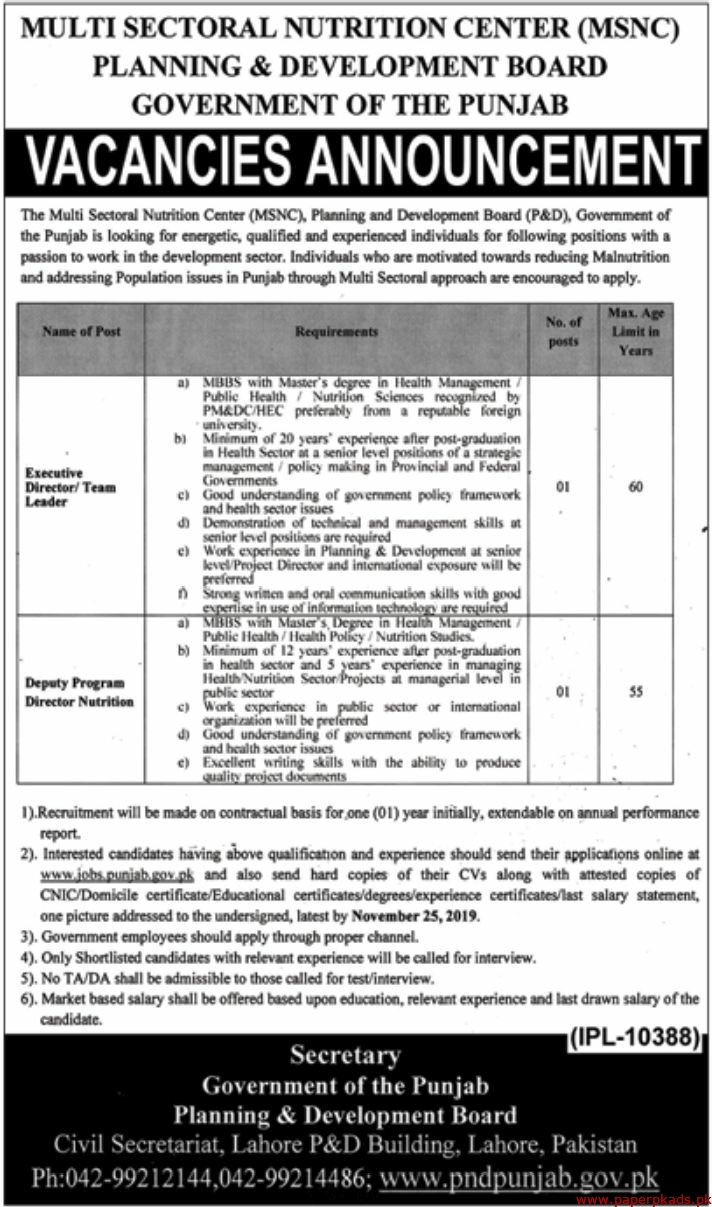 Multi Sectoral Nutrition Center (MSNC) Jobs 2019 Latest