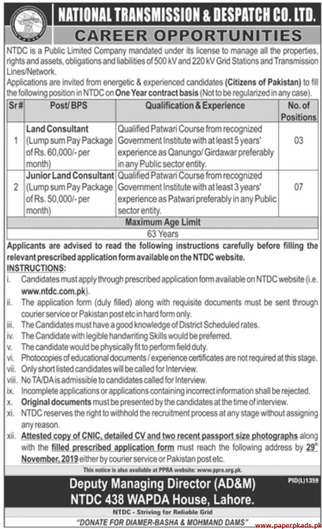 National Transmission & Despatch Company Limited NTDC Jobs 2019 Latest