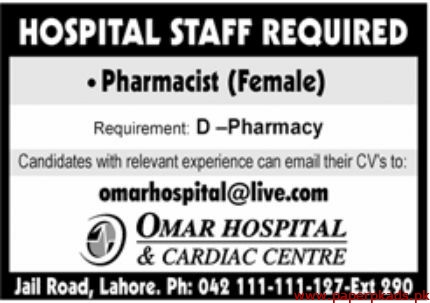 Omar Hospital & Cardiac Centre Jobs 2019 Latest